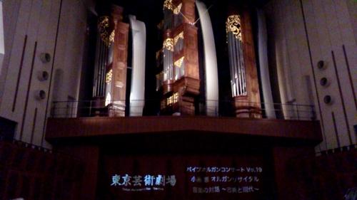 2015_03_20_20_16_57.jpg